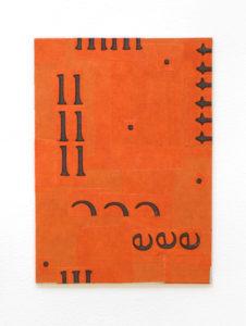 typographic collage series, no. 4